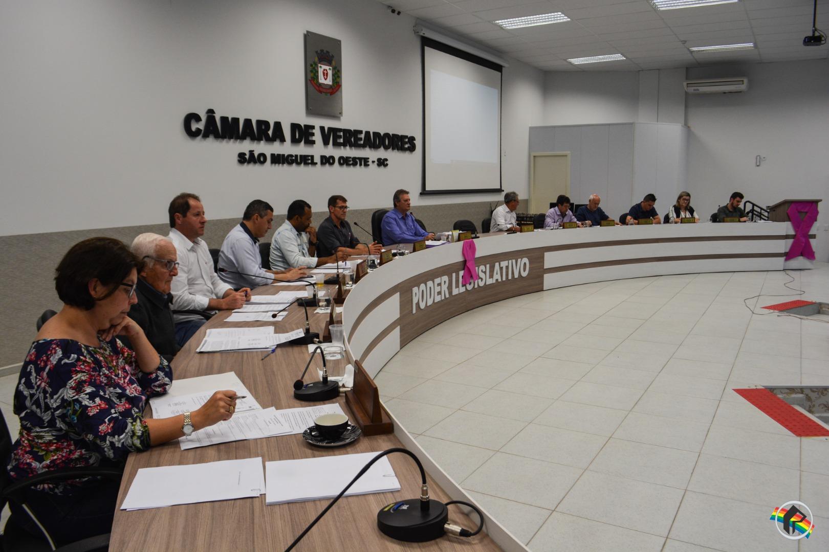 Câmara aprova projeto que estabelece critérios para preencher vagas