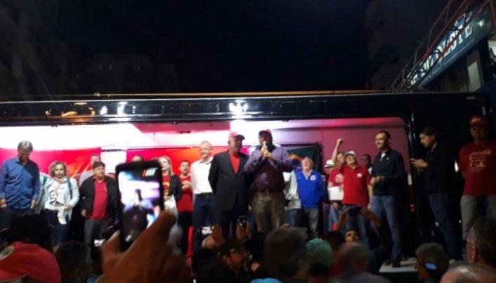AO VIVO: Assista discurso de Lula no centro da cidade