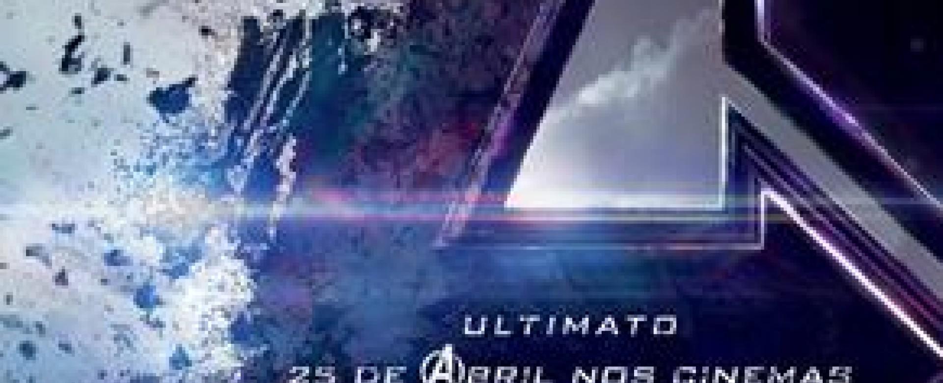 Vingadores: Ultimato - 3D