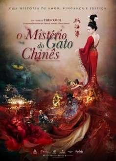 A Mistério do Gato Chinês - 2D