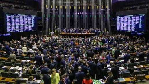 Reforma da Previdência é aprovada em 1º turno na Câmara com 379 votos a favor